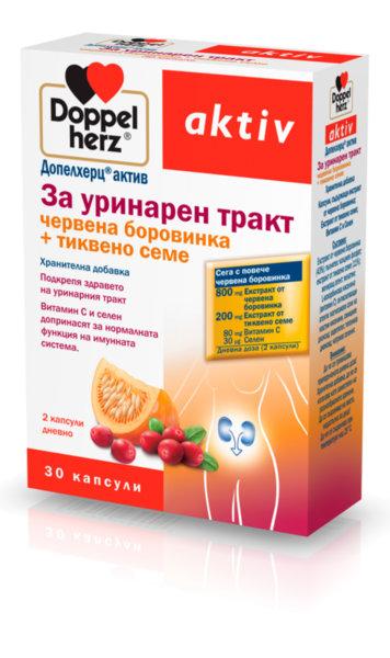 Допелхерц Актив за Уринарен тракт капсули x30 (Doppelherz)